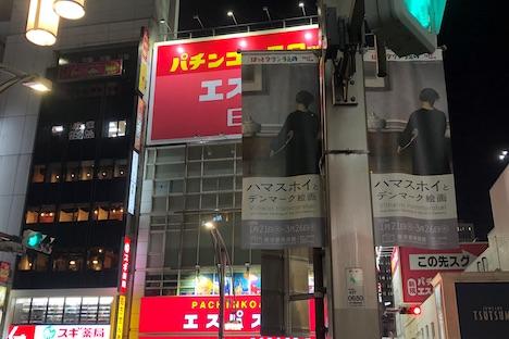 Tre af Randers Kunstmuseums hovedværker er rejst til Japan